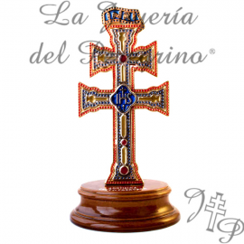 REPLICA CRUZ DE CARAVACA